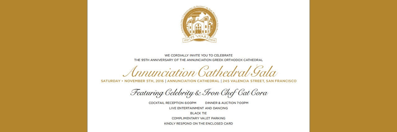 Annunciation Cathedral Gala: November 5, 2016