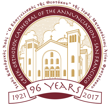 Annunciation Cathedral Logo